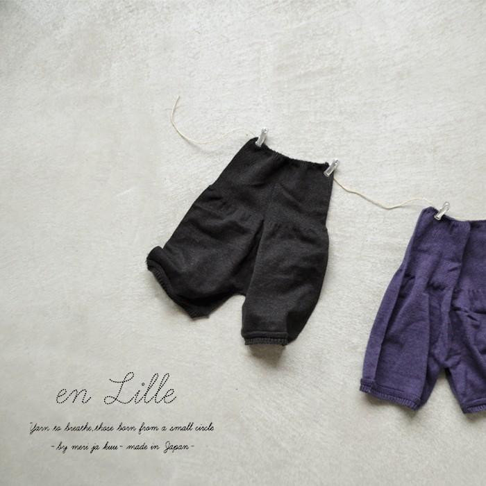 """en Lille(リーレ)<br>ホールガーメント4分丈インナーパンツ""""ゆりかご"""" el-17413"""
