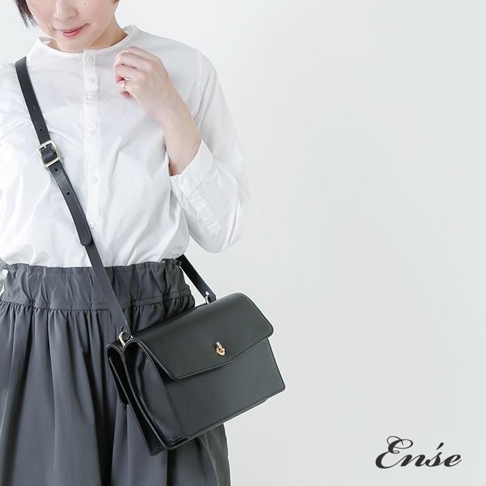 Ense(アンサ)ステアレザーフラップショルダーバッグS ens-721