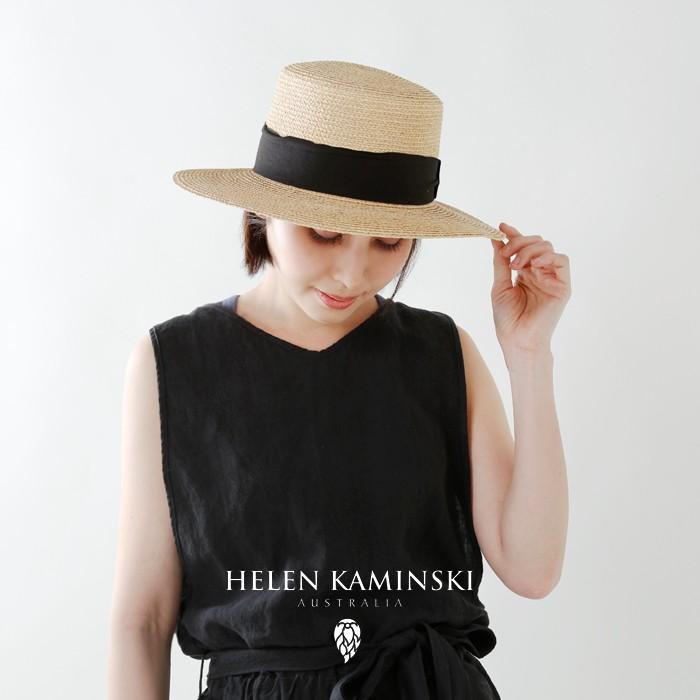 HELENKAMINSKI(ヘレンカミンスキー)ラフィアブライドクラシックカンカン帽eve