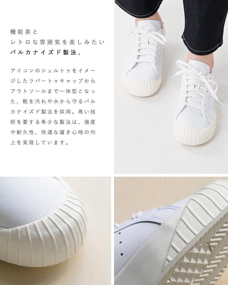 """adidasOriginals(アディダスオリジナルス)スリーストライプパンチングバルカナイズドソールスニーカー""""EVERYNW""""evrn-w"""