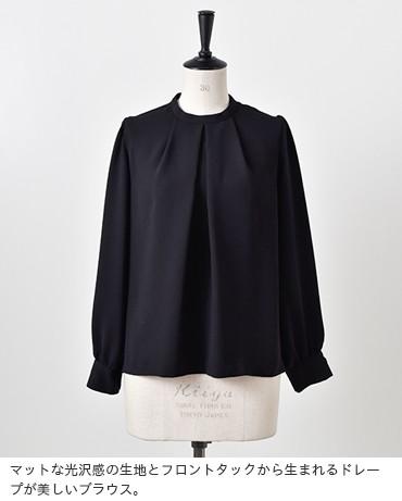 yangany(ヤンガニー)フロントタックブラウス f-5420-12000