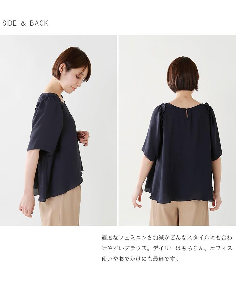 yangany(ヤンガニー)ウォッシャブルブロークンサテンショルダーデザインブラウスf-5455