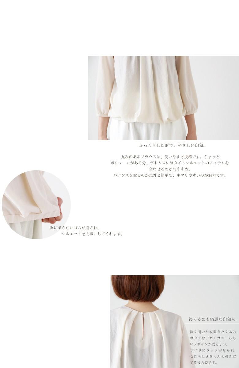 yangany(ヤンガニー)aranciato別注ノルディスブラウジングブラウス f-5650