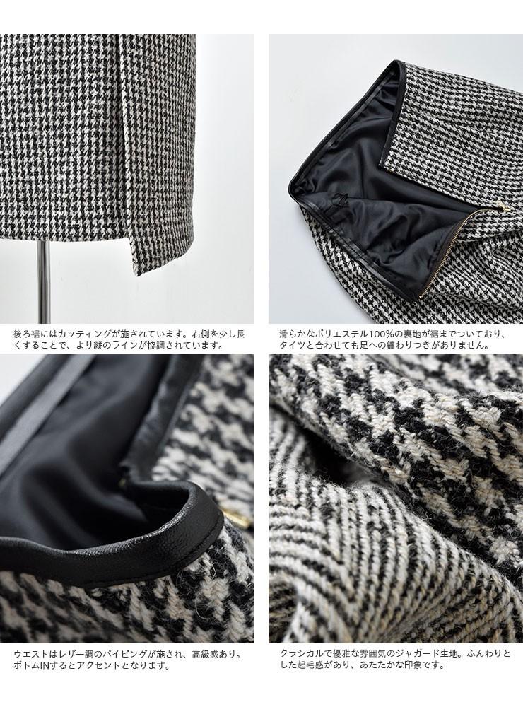 yangany(ヤンガニー)ジャガードロングタイトスカート f-5754