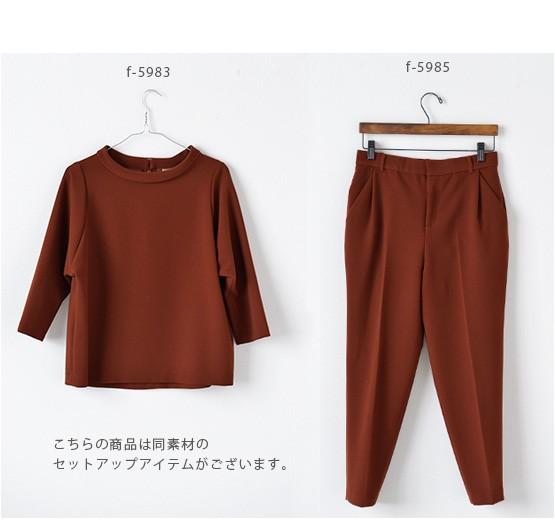 yangany(ヤンガニー)ストレッチタックテーパードパンツf-5985