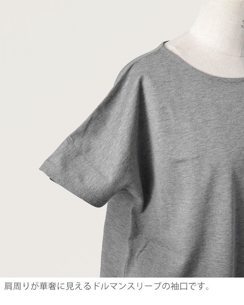 "FREDPERRY(フレッドペリー)コットンシャーリングTシャツ""PIQUETT-SHIRT""f5280"
