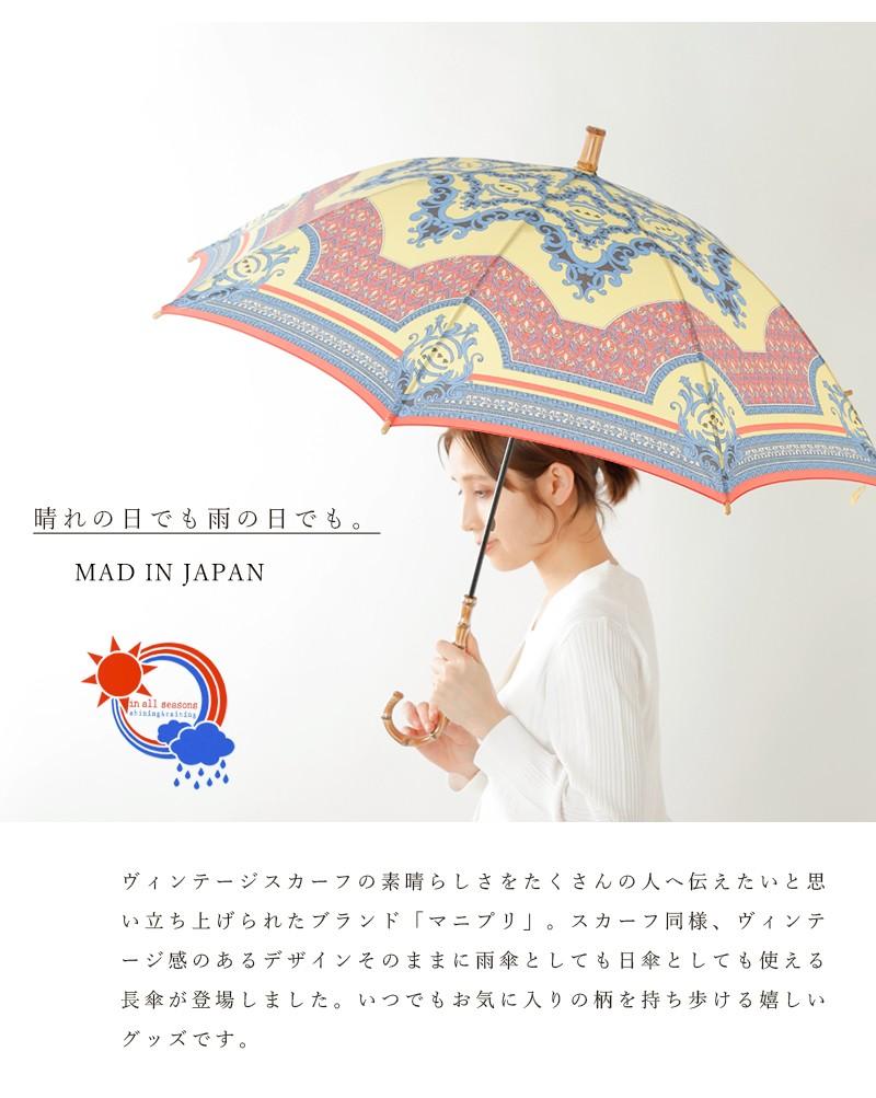 "manipuri(マニプリ)UV加工晴雨兼用グラフィックプリント長傘""FESTIVAL&RELIEF"" festival-relief-16000"