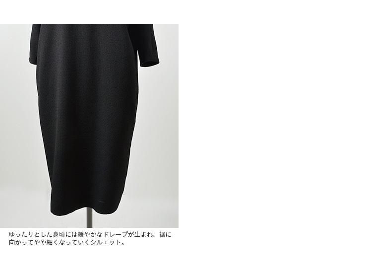 nooy(ヌーイ)ブークレジャガード7分袖ロールカラードレスfop07
