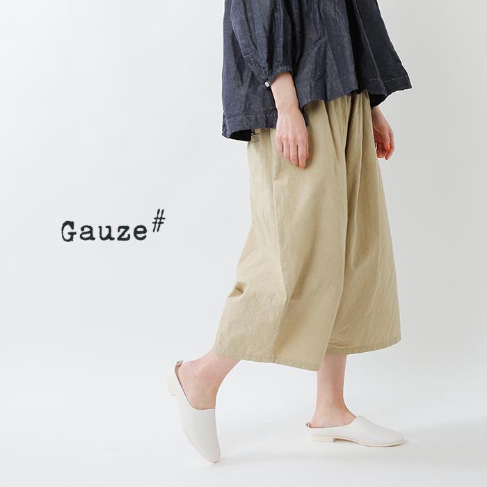 Gauze#(ガーゼ)コットンリネンワイドサルエルパンツ g260cl