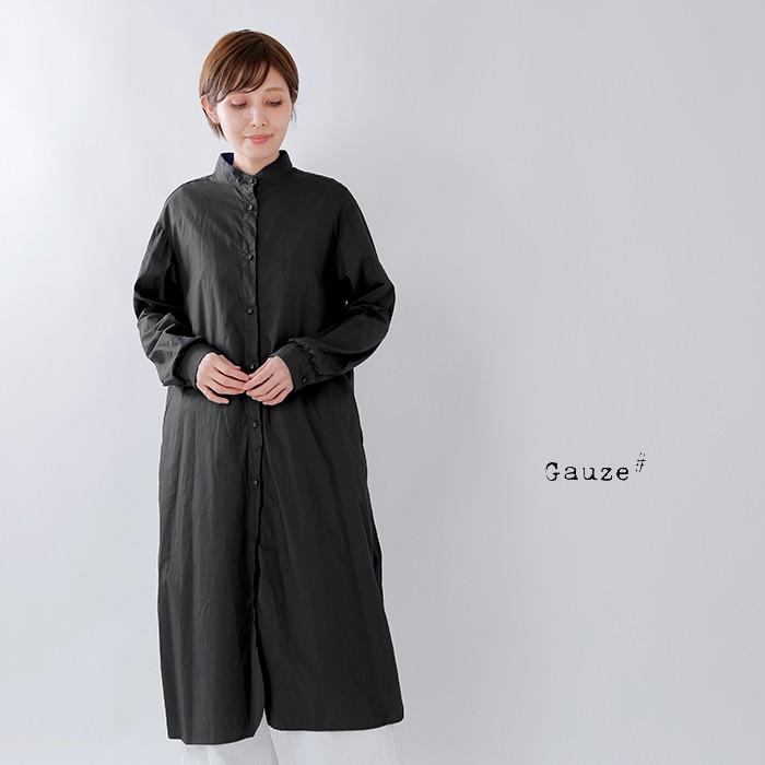 Gauze#(ガーゼ)コットンノーカラークラシックシャツワンピース g340