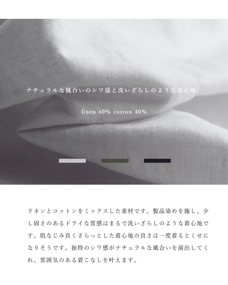 Gauze#(ガーゼ)aranciato別注 2wayボックスプリーツノースリーブワンピース g528