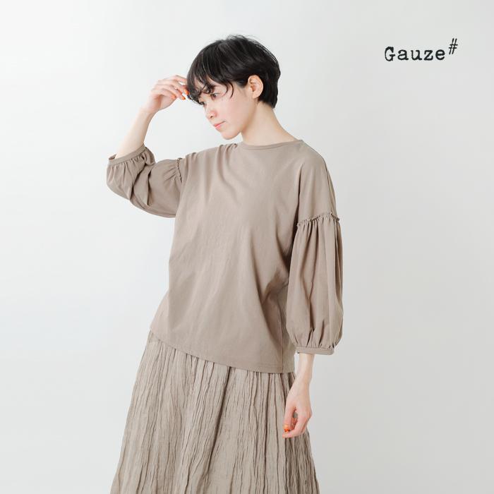 Gauze#(ガーゼ)コットンパフスリーブTシャツ g608