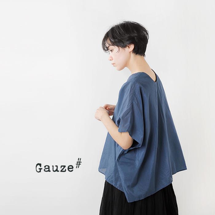 Gauze#(ガーゼ)2wayコットンシルクレイヤードブラウス g614