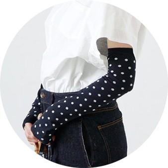 Danke(ダンケ)UV CUTアームカバー armcover
