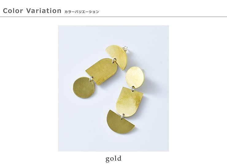 "MERAKI(メラキ)真鍮ピアス""Geo Trio Earrings"""