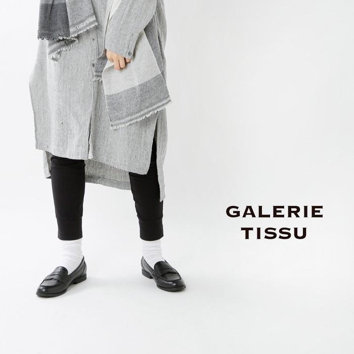 GALERIE TISSU(ギャルリティシュ)Rui Battisオーガニックコットン天竺レギンス gt193ct056