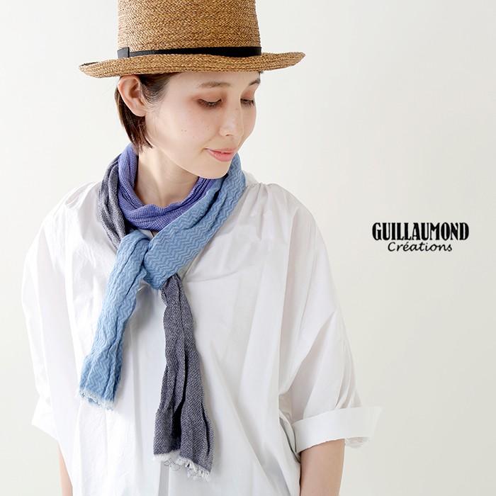 GUILLAUMOND(ギヨモン・ギラモンド)MIXカラーストールgud181001