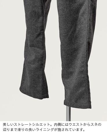 GRAMICCI(グラミチ)ウールルーズテーパードパンツ gup-17f022