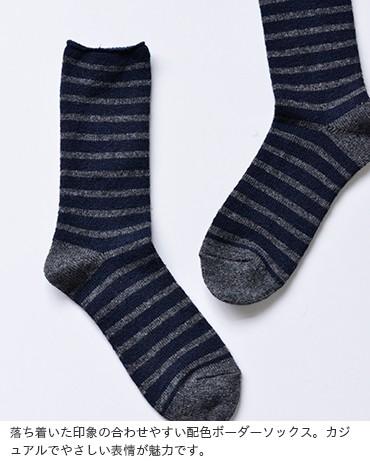 "Homie(ホミー)ウールミックスボーダーソックス""Wool Mix Border Socks"" h-023"