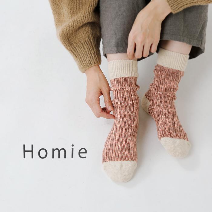 Homie(ホミー)ウールジャカードソックス h-042