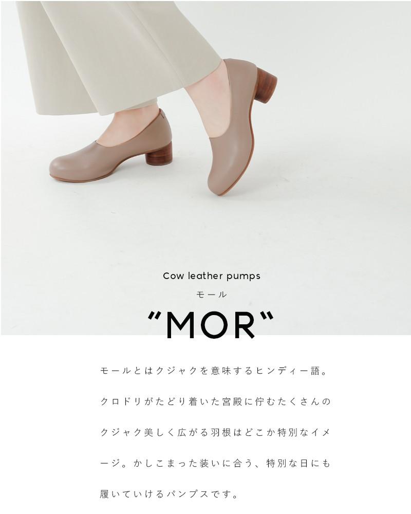 """hcubuch(フーブ)カウレザーパンプス""""MOR"""" h118"""
