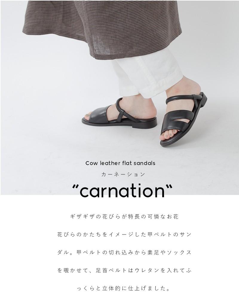 """hcubuch(フーブ)カウレザーフラットサンダル""""carnation"""" h123"""