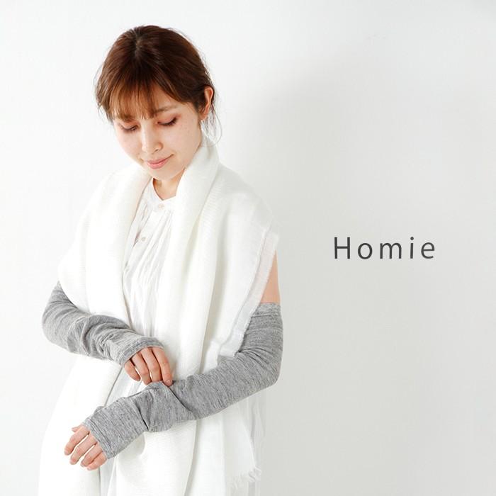 Homie(ホミー)リネンメッシュアームカバー ha-001