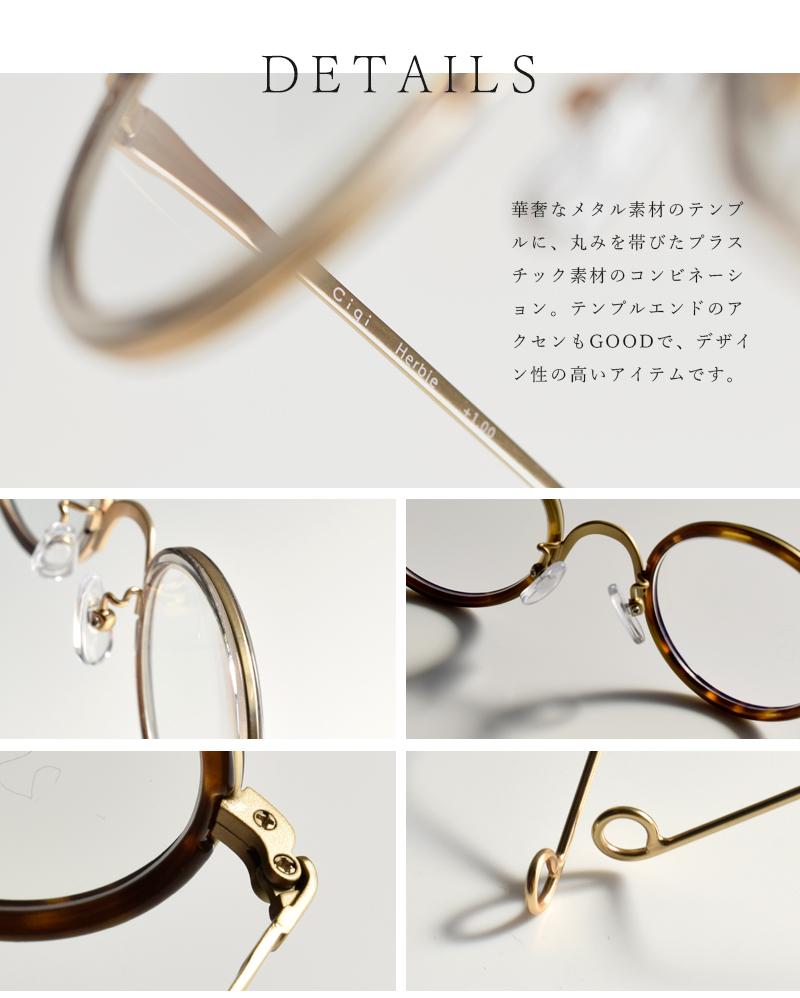 "Ciqi(シキ)ブルーライト・UVカット コンビフレームリーディンググラス""Herbie"" herbie"
