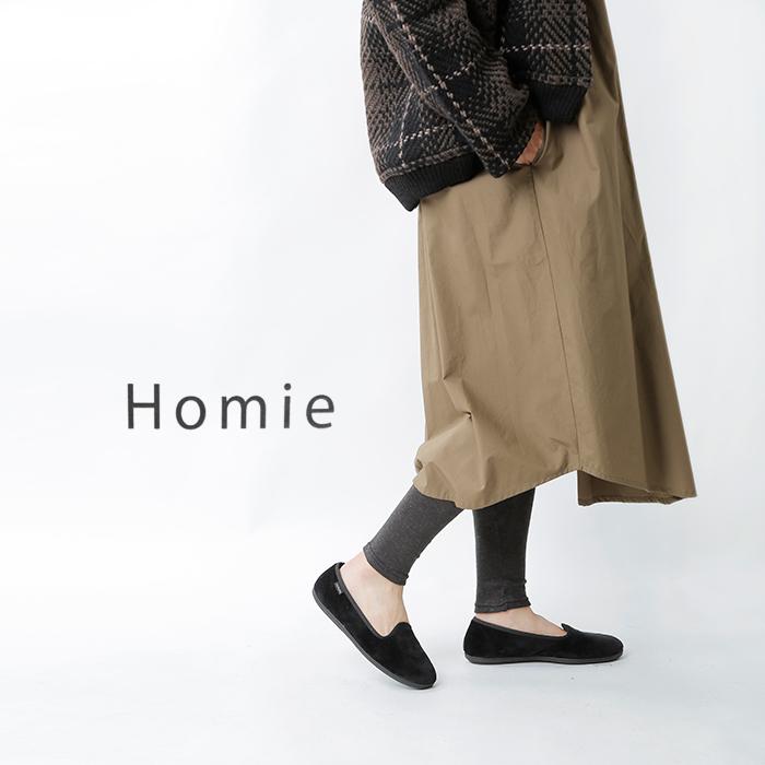 "Homie(ホミー)ウール混リブ腹巻きレギンス""HaramakiLeggins""hl-004"