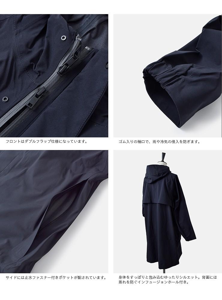 "HELLY HANSEN(ヘリーハンセン)コンフォートトレックレインコート""Comfort Trek Rain Coat"" hte12000"
