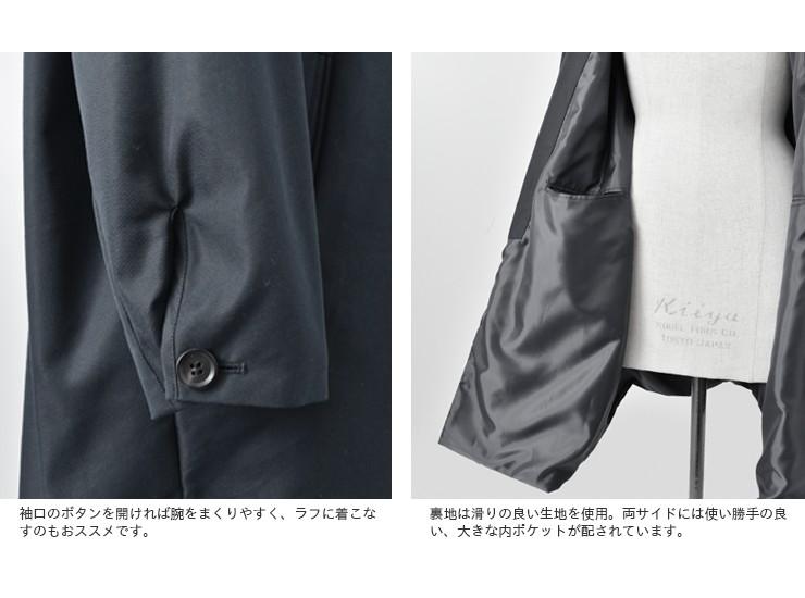 37fa2a27930a ironari(イロナリ)aranciato別注ノーカラーロングサクラコート i-19114arc