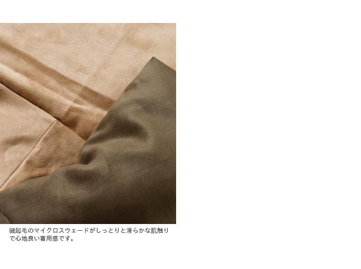 """ironari(イロナリ)マイクロスウェードジップタートルネックウォーマー""""エリザベス"""" i-20961"""