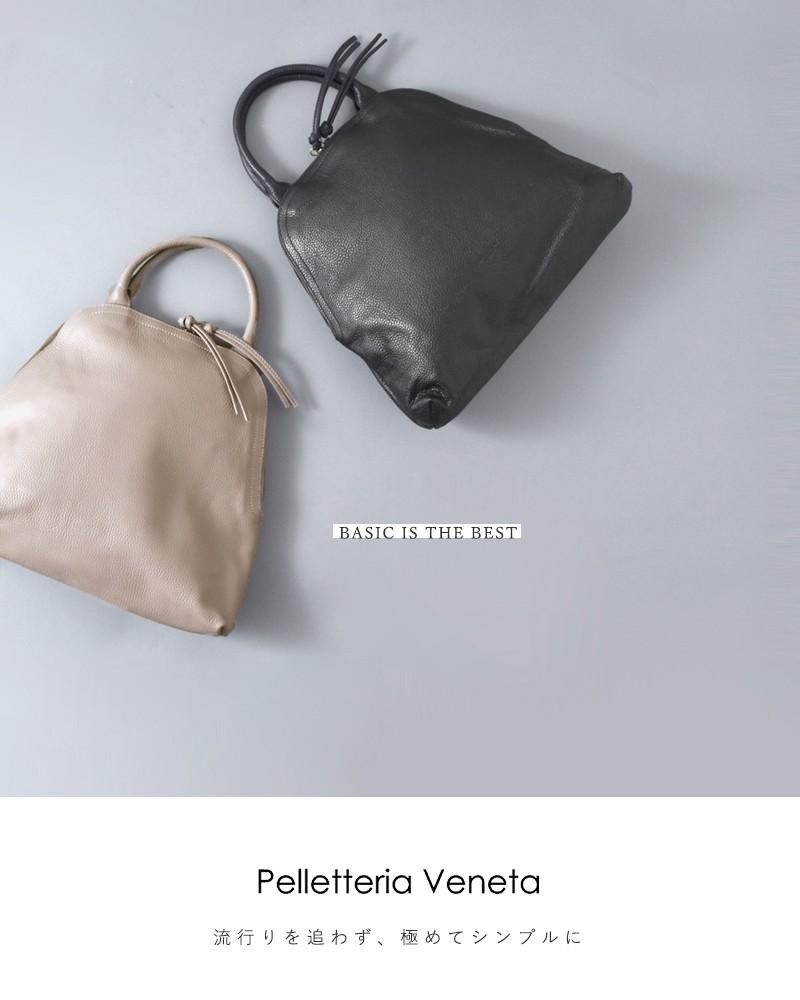 PELLETTERIA VENETA(ペレッテリアベネタ)ドーム型ハンドバッグ ifa9508016