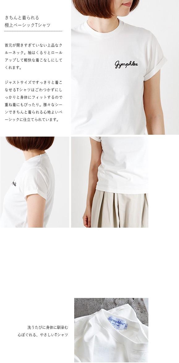 Gymphlex(ジムフレックス)コットンジャージークルーネックTシャツ j-1155ch