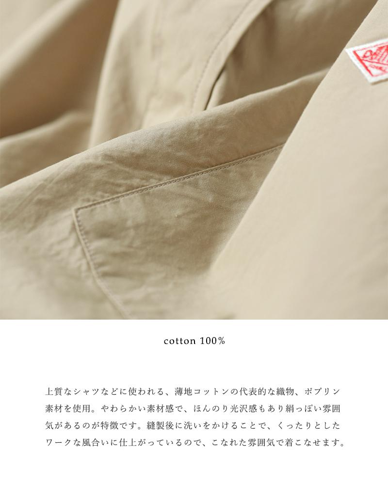 DANTON(ダントン)コットンポプリンシャツワンピースjd-3655msa