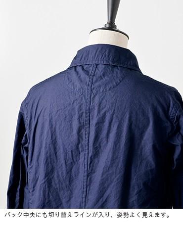 DANTON(ダントン)コットンダウンプルーフカバーオールジャケット jd-8711duk