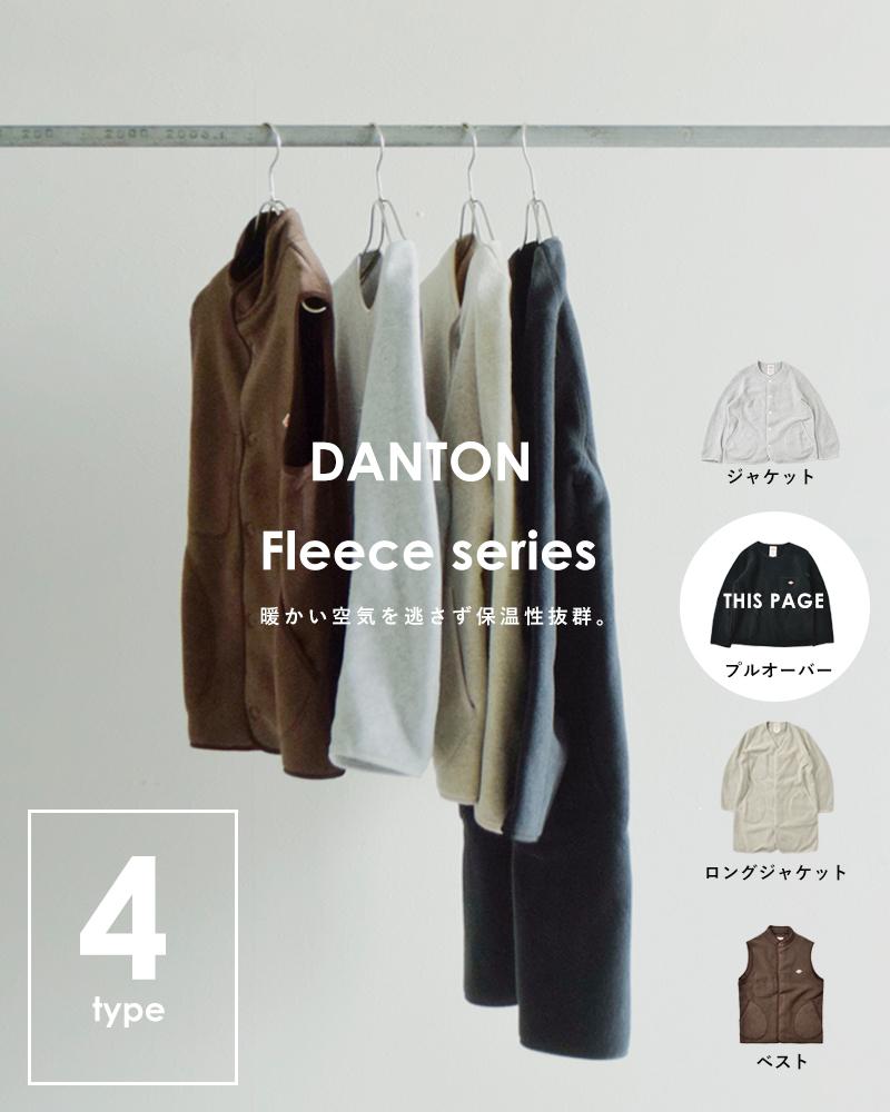 DANTON(ダントン)クルーネックフリースプルオーバー jd-8994