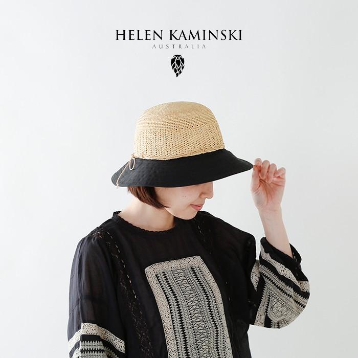 HELENKAMINSKI(ヘレンカミンスキー)ラフィアクロッシェ&ファインコットンキャンバスハットkamali8