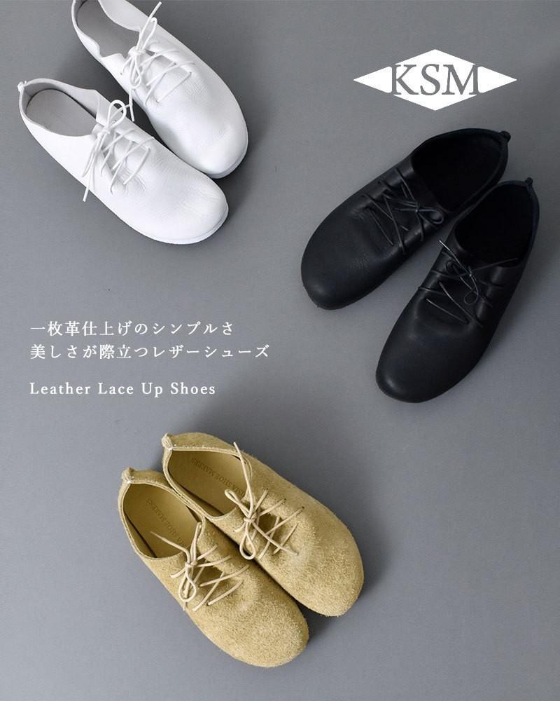 KOJIMASHOEMAKERS(コジマシューメイカーズ)レースアップフラットシューズksm-01