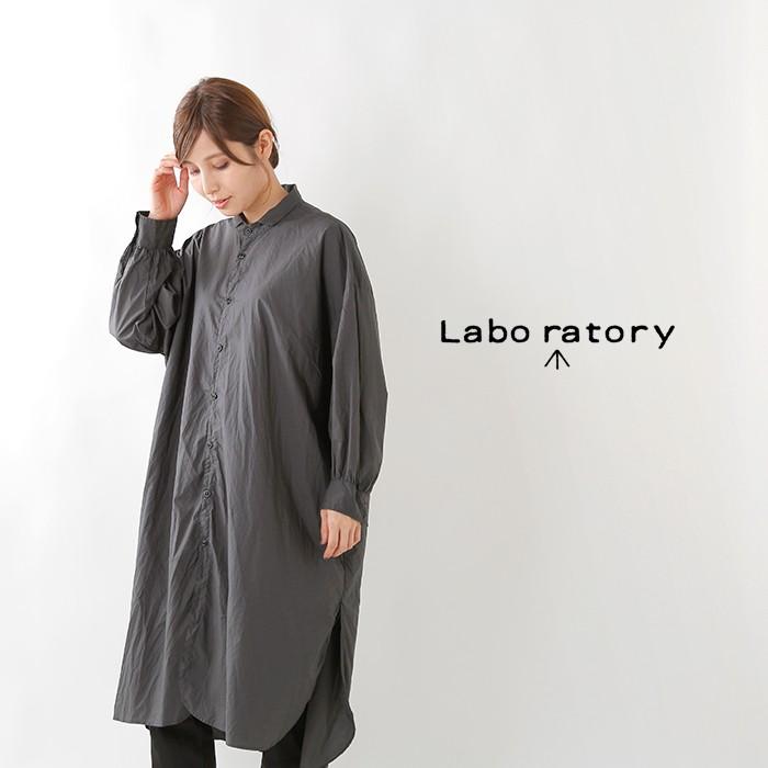 Laboratory(ラボレイトリー)アノニマスビッグシャツワンピース la037