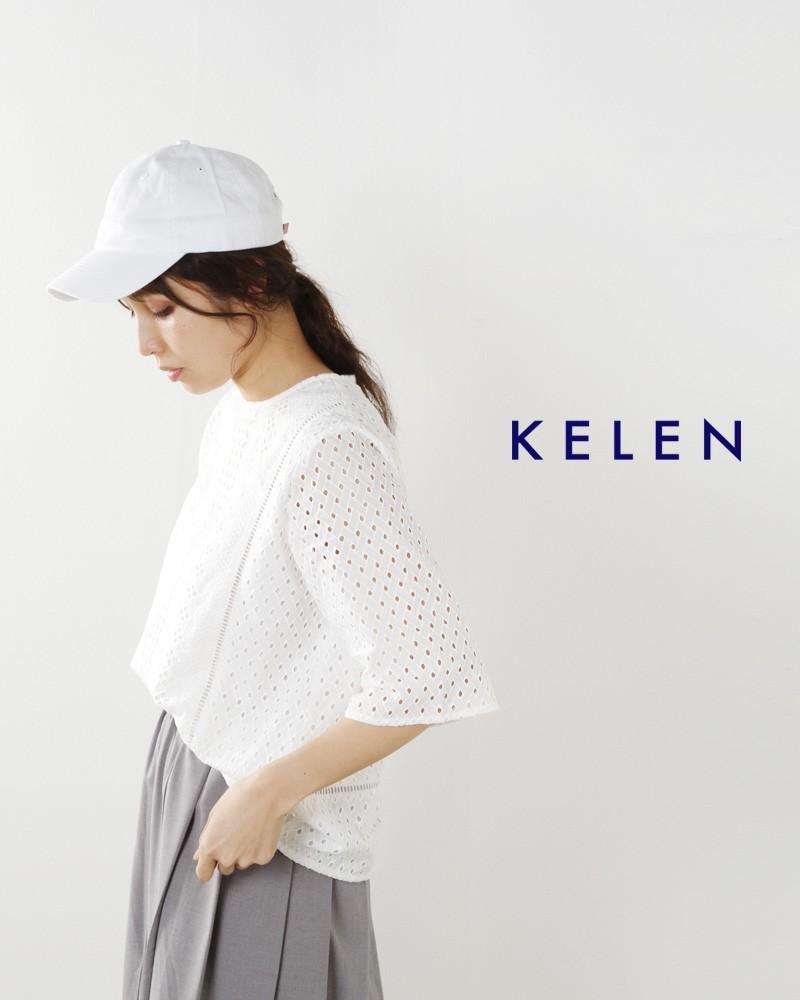 "kelen(ケレン)コットン刺繍ジオメトリックレースプルオーバーシャツ""Rone""lkl17hbl10"