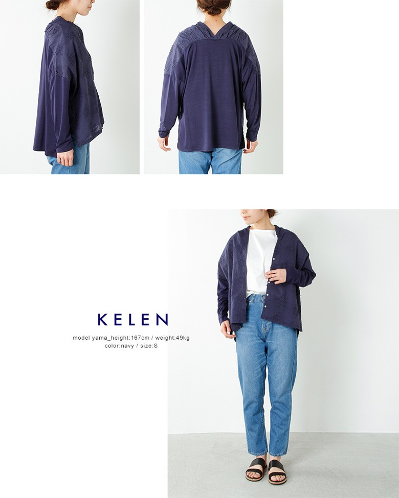 """kelen(ケレン)ジャージー切替フラワーレースカーディガン""""Edith"""" lkl17hbl7"""