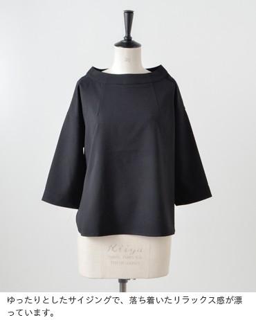 "kelen(ケレン)モックネックモックネックヘムデザインシャツ""Ib""lkl18hbl2"