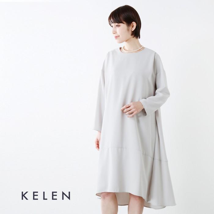 """kelen(ケレン)クルーネックタックドレス""""Kante""""lkl18hop2"""
