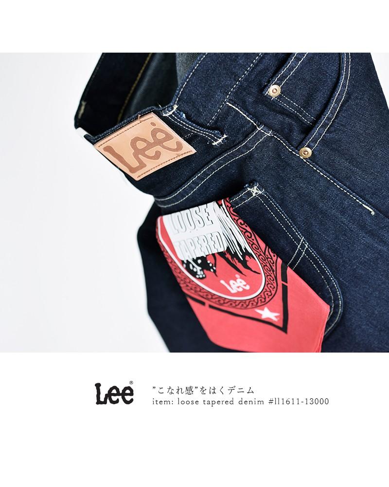 Lee(リー)ルーズテーパードデニム ll1611-13000