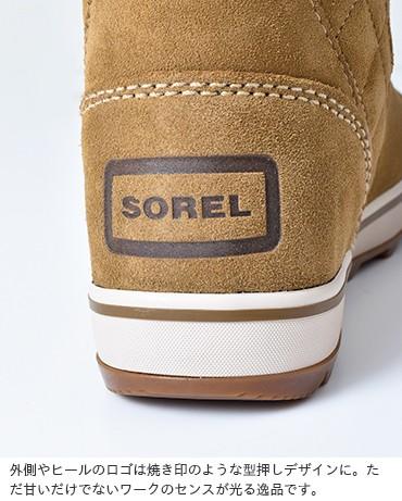 """SOREL(ソレル)グレイシーショートウォータープルーフスエードボアブーツ""""GLACY SHORT"""" ll5195"""