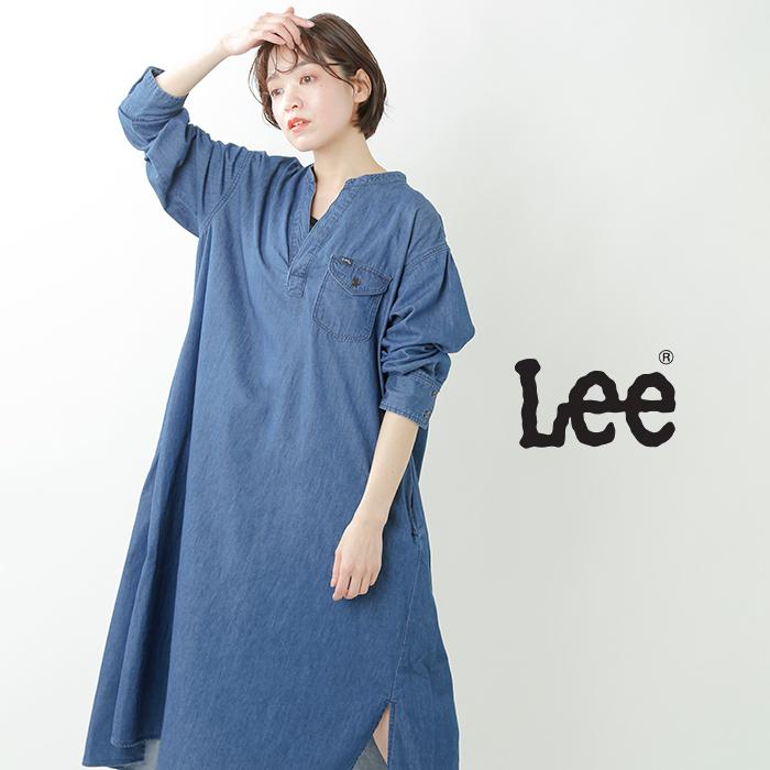 Lee(リー)ライトオンスデニム/タイプライタースキッパーシャツワンピース ll9017