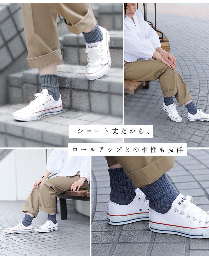 decka Quality socks(デカクォリティソックス)ショートレングスローゲージリブソックス low-gauge-rib-socks