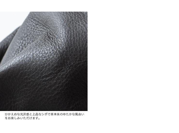 mormyrus(モルミルス)レザー巾着ハンドバッグ