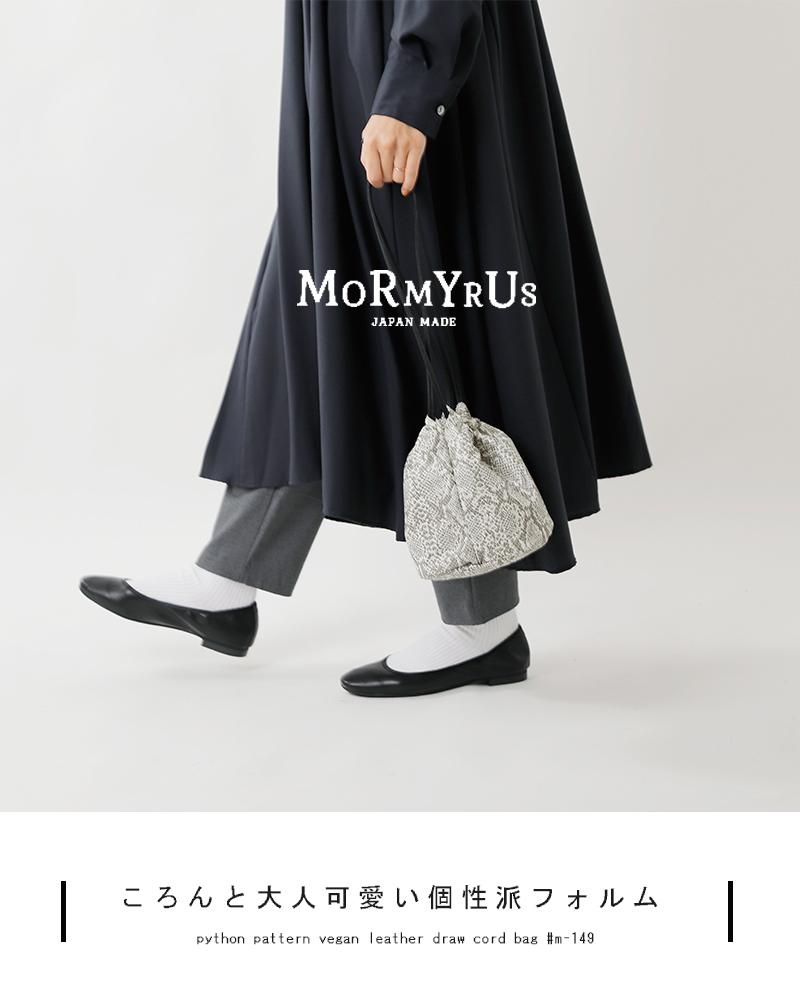 mormyrus(モルミルス)パイソン柄ヴィーガンレザー巾着バッグ